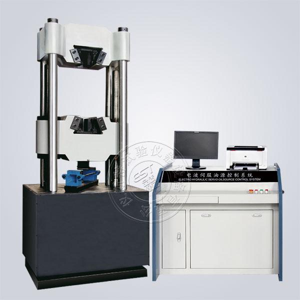 300KN-1000KN微机控制电液伺