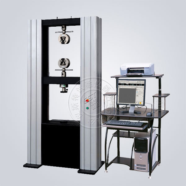 5KN-300KN门式微机控制电子万能试验机(落地式)