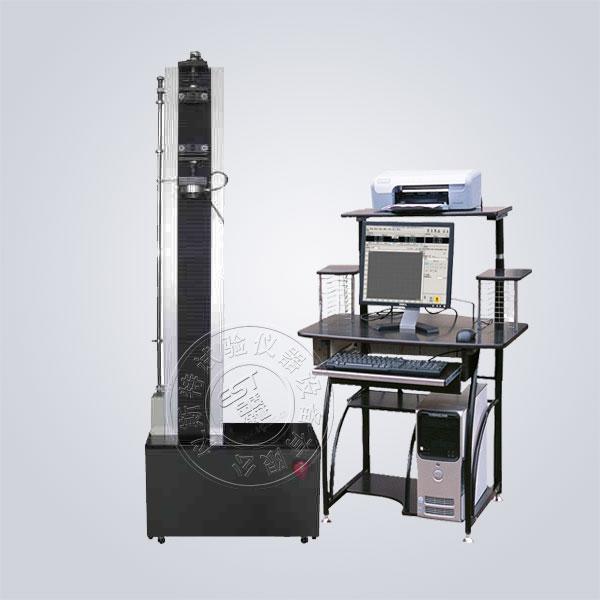 0-5000N微机控制单臂电子万能试验机
