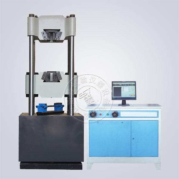 600KN微机控制电液伺服万能