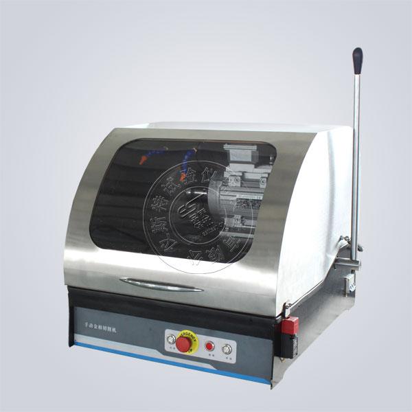 SQ-80型手动金相试样切割机