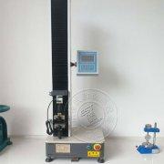 辽宁铁岭华天石油装备有限公司订购了我司的橡胶检测设备