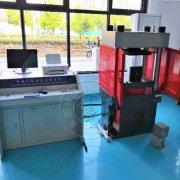 近期为青建集团混凝土公司提供了混凝土压力试验机
