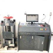 泰州某建设工程质量监督站添购一台混凝土压力试验机