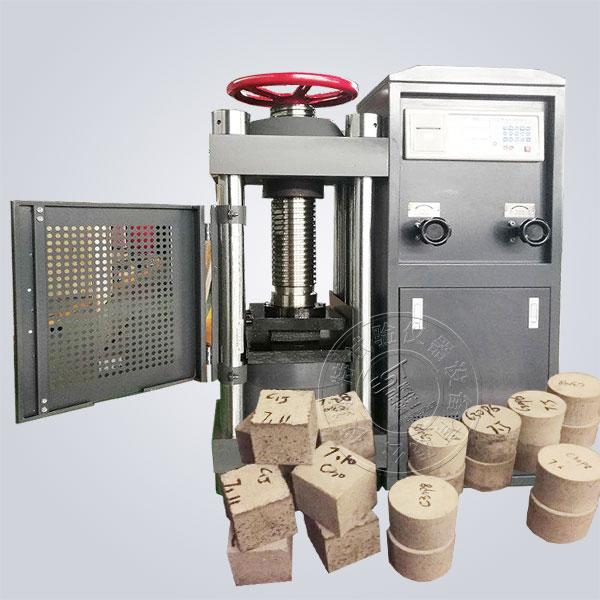 数显混凝土压力试验机 混凝土试块压力机