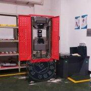 100吨微机控制液压万能试验机通过湖南省电力公司柘溪水力发电厂验收
