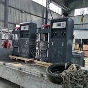 两台混凝土压力机即将发货温州某建设集团第二分公司