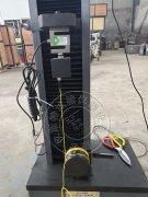青岛41所订购的光纤拉力试验机即将发货