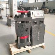 黑龙江齐齐哈尔市场监督管理局购买混凝土砖压力试验机