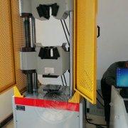 中国工程研究院材料研究所购买我公司200吨电液伺服万能试验机