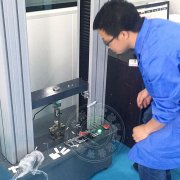 中国五矿集团采购我司陶瓷片弯曲试验机