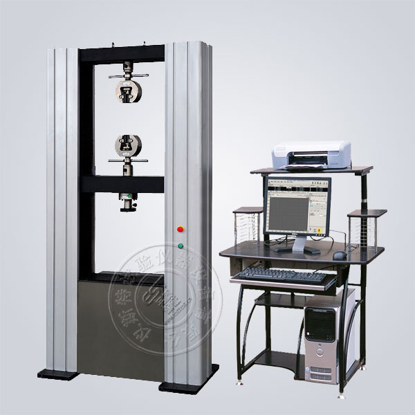 5KN-300KN门式微机控制电子万能试验机(落