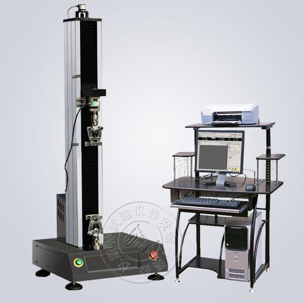 0-5000N单臂电子万能试验机(数显、微机)