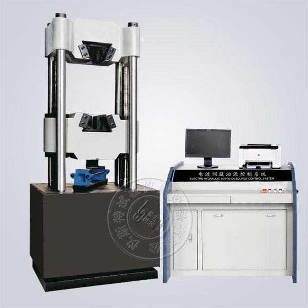 300KN-1000KN微机控制电液伺服拉力试验机
