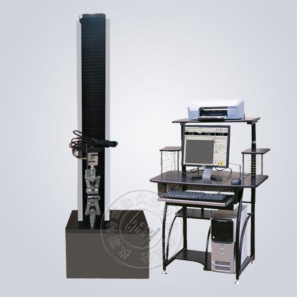 50N-5KN微机控制单臂拉力试验机