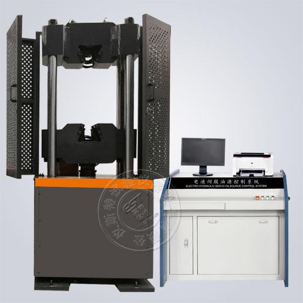 100KN微机控制电液伺服万能