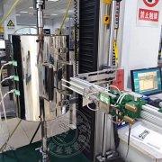 金鹏铝业定制的高温铝合金型材试验机到达现场