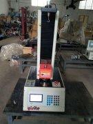 0.5级精度数显自动弹簧拉压试验机验货出厂